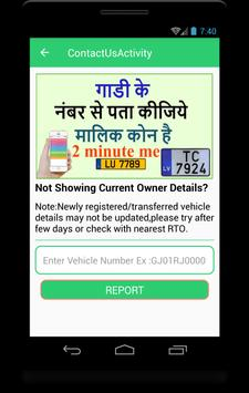 How to find vehicle owner detail screenshot 4