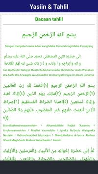 Kitab Suci Al Quran dan Terjemahan screenshot 6