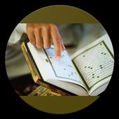 Kumpulan Surat Pendek, Doa dan Dzikir icon