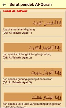 Kumpulan Surat Pendek, Doa dan Dzikir apk screenshot