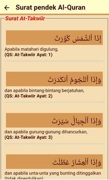 Kumpulan Surat Pendek, Doa dan Dzikir screenshot 6