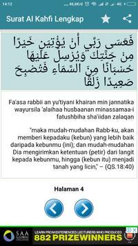 Surat Al Kahfi Lengkap For Android Apk Download