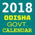 Odisha Govt. Holidays Calendar 2018