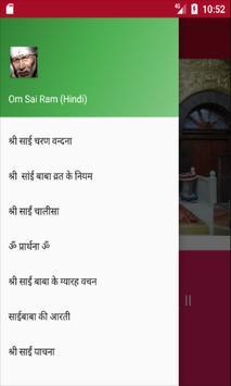 Hindi Om Sai Ram apk screenshot