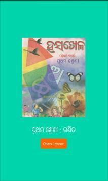 Hasakhela - Class 1 Math Odia poster