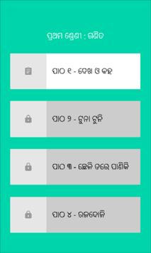 Hasakhela - Class 1 Math Odia apk screenshot