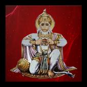 Odia Hanuman Chalisa icon