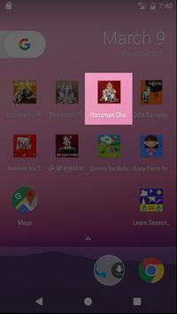Odia Hanuman Chalisa apk screenshot