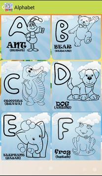 Crayon Coloring Book screenshot 5