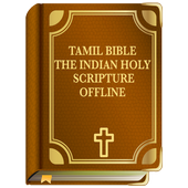 Tamil Bible The Indian Holy Scripture Offline Free icon