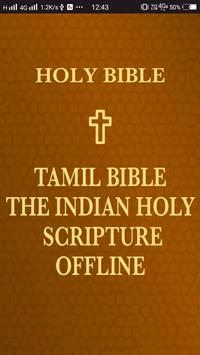 Tamil Bible The Indian Holy Scripture Offline Free poster
