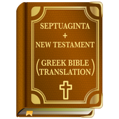 Septuaginta+New Testament(Greek Bible Translation) icon