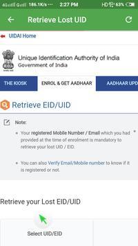 Aadhar Card Print screenshot 1