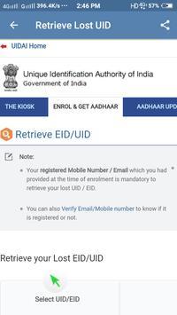 Aadhar Card Print screenshot 6