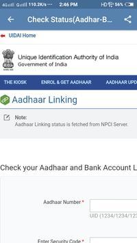Aadhar Card Print screenshot 7
