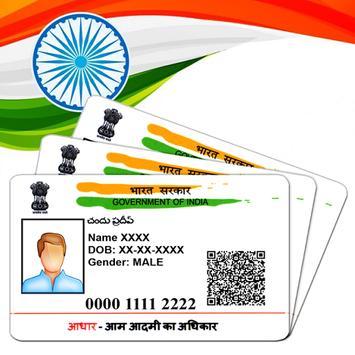 Aadhar Card Status screenshot 3