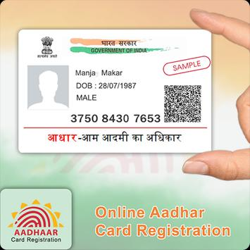 Aadhar Card Status poster