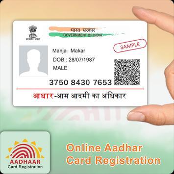 Aadhar Card Online poster