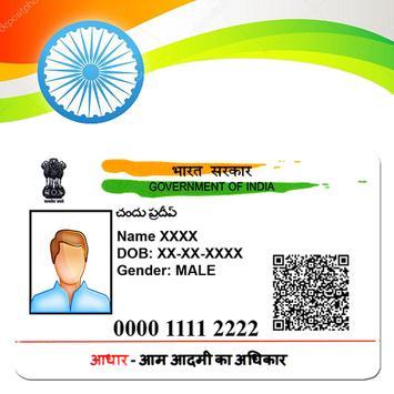 Aadhar Card Online screenshot 2