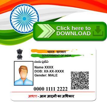 Aadhar Card Online screenshot 6