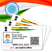 Aadhar Card Details icon