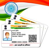 Aadhar Card Details icon