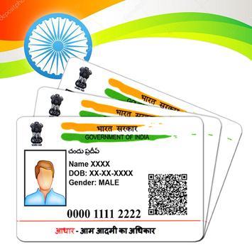 Aadhar Card Details apk screenshot