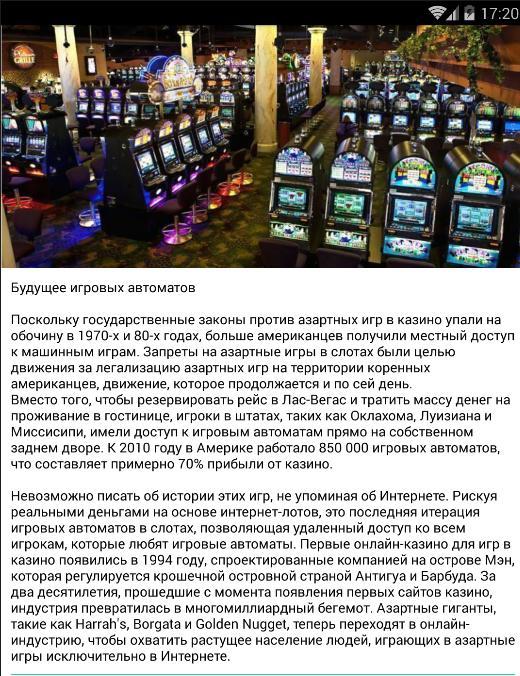 Будущее игровые автоматы игровые автоматы бесплатные вулкан пирамиды играть на биткоин в azinobtc
