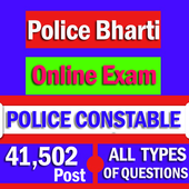 UP Police Constable Exam icon