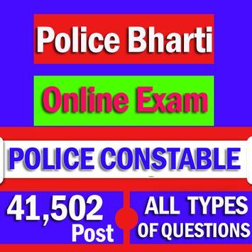 UP Police Constable Exam screenshot 1