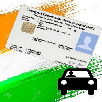 RTO Driving Licence Details apk screenshot