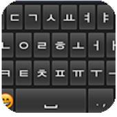 Korean Emoji Keyboard Zeichen