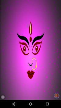 Durga Mata Hd Wallpapers screenshot 3