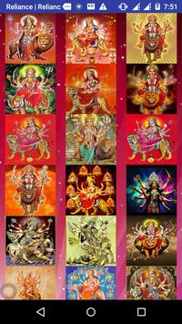 Durga Mata Hd Wallpapers screenshot 2