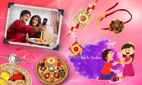 Raksha Bandhan Photo Frames screenshot 2