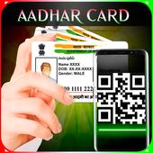 Aadhaar Card QR Code Scanner icon