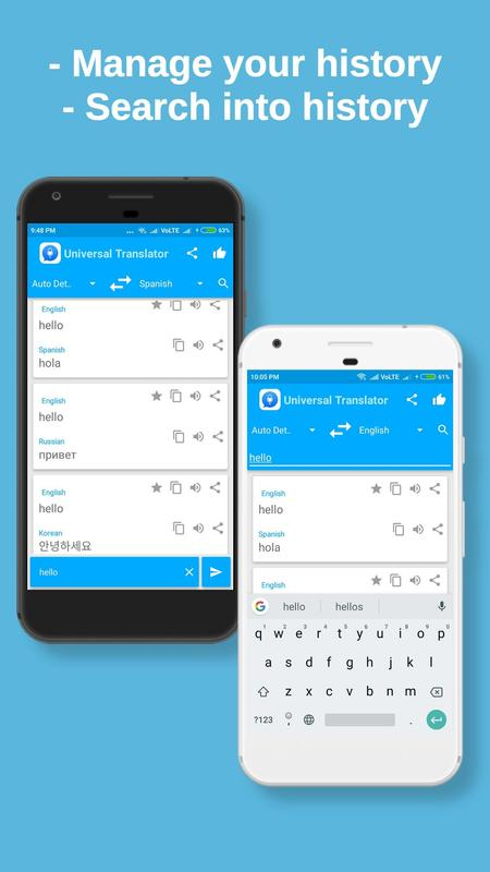 Universal translator apk download for android.