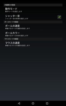 CatSelfie - 猫の自撮りアプリ - apk screenshot