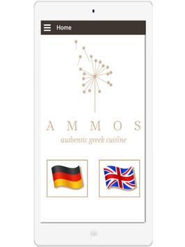 Ammos Luzern screenshot 4