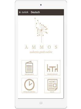 Ammos Luzern screenshot 5