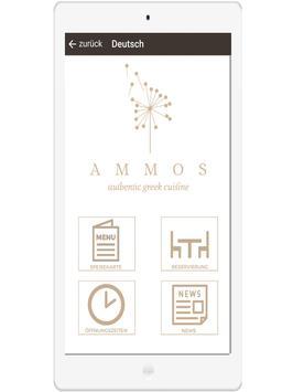 Ammos Luzern screenshot 9