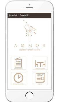 Ammos Luzern screenshot 1