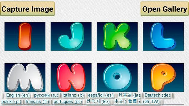 Alphabet / ABC Puzzle for Kids screenshot 1