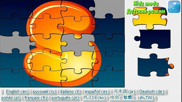 Alphabet / ABC Puzzle for Kids screenshot 3