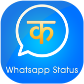 10000+ Latest Whatsapp Status icon