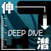 DEEP DIVE - Deep sea fish & puzzle - icon