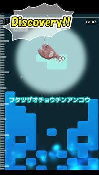 DEEP DIVE - Deep sea fish & puzzle - apk screenshot