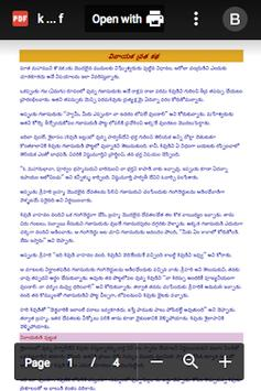 Ganesh Chaturthi Puja Vidhanam screenshot 4