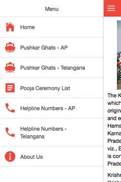 Guide for Krishna Pushkaralu poster
