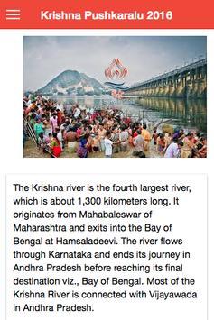 Guide for Krishna Pushkaralu screenshot 2